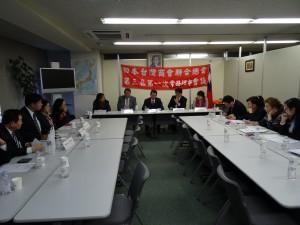 日總第三屆第一次常務理事會議