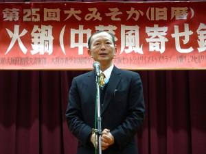駐大阪辦事處僑務組副組長黃水益  代表張處長到場問候僑胞