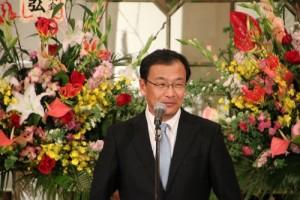 日本交流協會專務理事舟町仁志應邀出席日本華商總會新年會