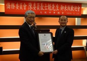 大阪中華總會副會長蔡伸雄因熱心僑社公益、凝聚海外僑心、獲頒海華榮譽章