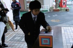 橫濱中華學院小學部同學捐款賑災