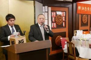 橫濱台灣餐飲聯誼會會長張志銘致詞,並帶領全員為台南震災默禱致哀