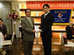 會長李忠儒將當天募南台灣地震善款全數交給張處長