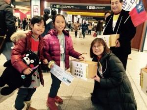 日本民眾不分男女老少,慷慨解囊援助台南震災