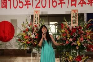 歌手小山亞紀獻唱歌曲,炒熱會場氣氛