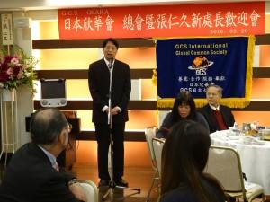 駐大阪辦事處處長張仁久 感謝欣華會在抵任滿月這天設宴歡迎