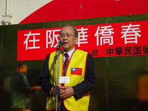 大阪中華總會會長洪勝信希望僑胞、民眾享受華人年節氣氛