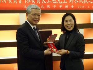 大阪中華學校校長陳雪霞因奉獻僑校工作、推動海外華文工作,獲頒海華榮譽章