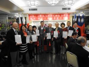 第九屆會長王坤保(左5)頒發聘書給8位副會長