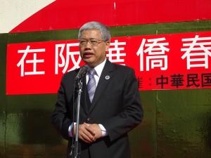僑委會委員長 陳士魁