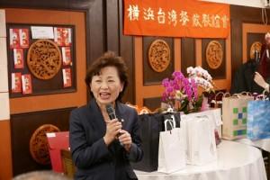 橫濱市議員福島直子出席餐會與僑民交流