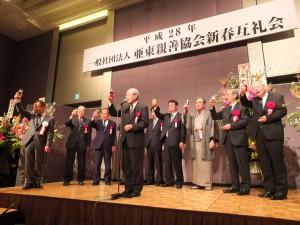 互礼会には多くの議員らが出席した