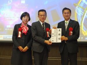 IDEC及び受け入れ企業らがTAITRA及びITIに台湾南部地震の被災地に向けた義捐金を贈呈。