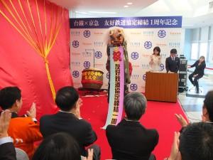 式典では日台双方の獅子舞も披露された