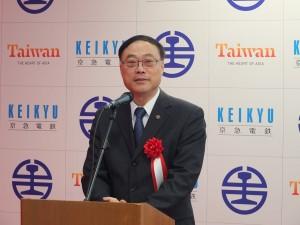台湾交通部台湾鉄路管理局の周永暉局長
