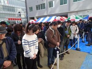 全體為南台灣地震罹難者默禱