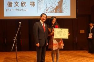 台裔美籍漫畫家儲文欣(Moonsia,圖右)獲第4屆國際漫畫比賽優秀獎,由鳥取縣知事平井伸治頒獎