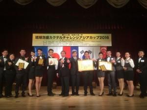 駐那霸辦事處處長蘇啟誠(右7)與台北市調酒協會理事長張增鵬(左7),和台灣參賽選手合影ˋ