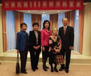 留日東京華僑婦女會會長吳淑娥(左2)和最高顧問羅王明珠(右2)連袂出席2014年1月6日在駐日代表處舉辦的新年會(本報資料照)