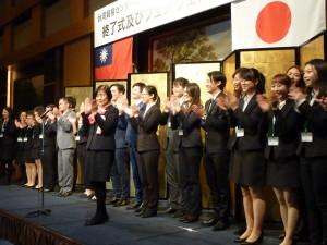 ⑦会場を盛り上げる台湾式手拍子