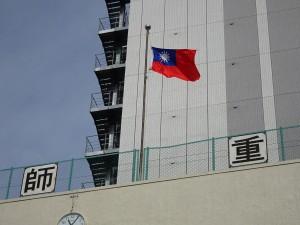 大阪中華學校降半旗為南台灣地震罹難者致哀