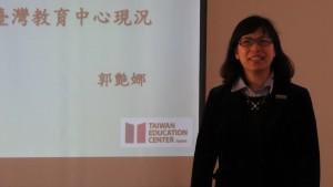 日本台灣教育中心合辦宜蘭復興中學來日公演〈主任 郭艷娜〉