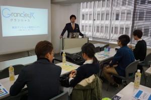 台湾人向け東京マンション投資セミナーの様子