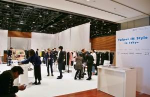 紡拓會率領10個時尚品牌到東京參加「PR01﹒TRADE SHOW」