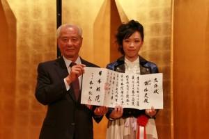 日本棋院理事長和田紀夫頒贈謝依旻女流棋聖的允許狀