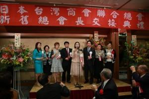 新任日總總會長新垣旬子(右4)率領副總會長和監事長洪益芬(左1)一同帶領乾杯