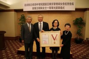 僑委會主秘張良民(左2)代表僑委會追頒一等華光獎章給羅王明珠女士的家屬(圖左1為駐日副代表陳調和)