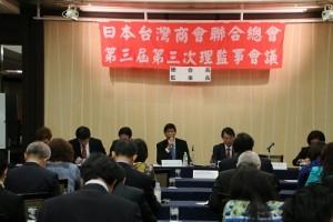 第3屆日總召開最後一次理監事會議,會上決議捐出200萬日圓給熊本震災