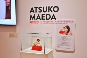女星前田敦子最愛的史努比商品也陳列其中(©Peanuts)