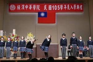 在校生代表以中日英三語致詞歡迎新生加入橫濱中華學院