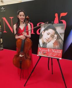4月6日に日本デビューアルバムを発売した15歳の台湾人チェロ奏者・Nana(欧陽娜娜)