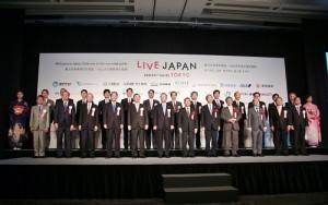 集結東京地區21家鐵路、運輸、航空和餐飲指南網站共21業者提供最新旅遊即時資訊網站「LIVE JAPAN PERFECT GUIDE TOKYO」於4月13日正式啟用