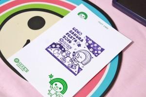 到場民眾還可自行蓋上專為櫻花祭活動特製的印章,留下紀念