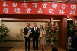 僑委會主秘張良民(中)贈送紀念品給日總第3和第4屆總會長王明裕(左)、新垣旬子