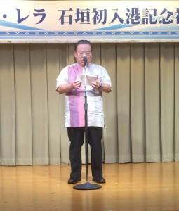 沖繩縣副知事安慶田光男在首航祝賀會上致詞