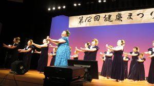 夏威夷舞蹈