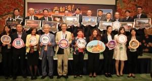 「次の停車駅は南台湾!」というテーマのもと、多数の日台観光業界関係者が集まった