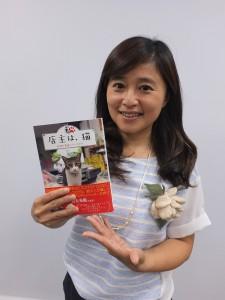 「店主は、猫―台湾の看板ニャンコたち」