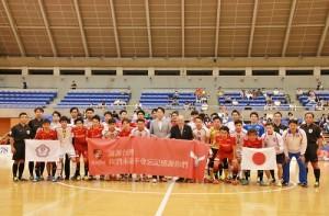 浦安Bardral為感謝台灣支援日本311震災,特別邀請中華隊選手進行親善交流賽