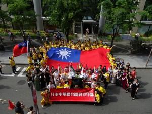 台灣團隊與大國旗合影