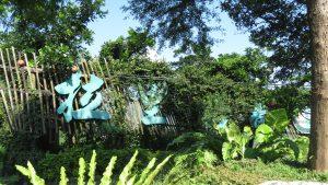 香格里拉休閒農場