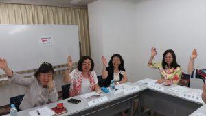 通過台灣人租屋專用保證委托申請書提案