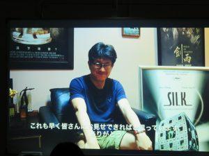 蘇照彬監督からのムービーメッセージに会場は盛り上がった(C)アジアンパラダイス