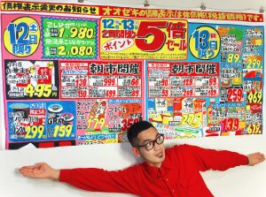 台湾出身の若手アーティスト・LEE KAN KYO(李漢強)さん