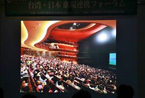 可容納2000人的大劇院挑戰中台灣民眾對付費藝文表演的支持與否