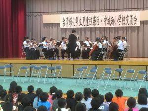 彰化縣立兒童弦樂團演奏台日民謠